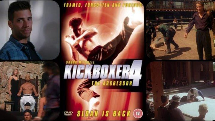 Кикбоксер 4: Агрессор (1994) Full-HD