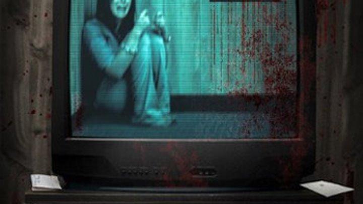 Комната с загадками (2016) ужасы.НОВИНКА