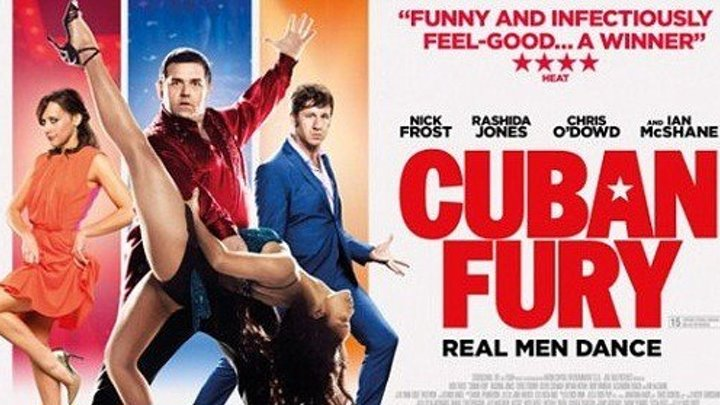 """Танцуй отсюда / Cuban Fury"""