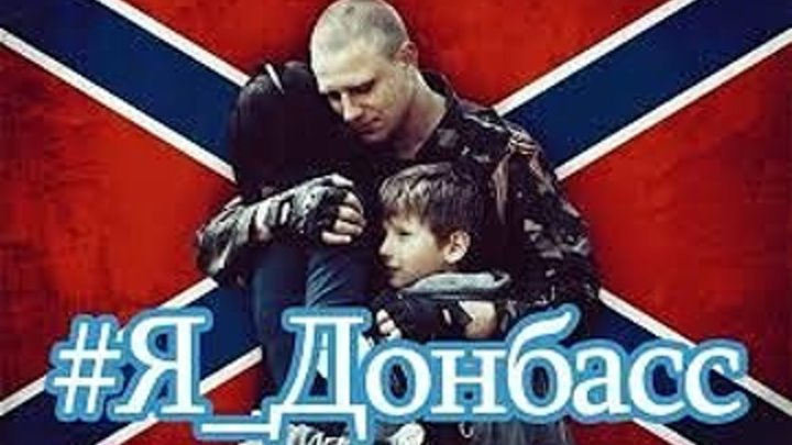 Аж мурашки по коже. Защитники Донбасса. Клип на песню ЦОЯ - Кукушка.