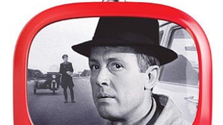 Берегись автомобиля.1966г.СССР.