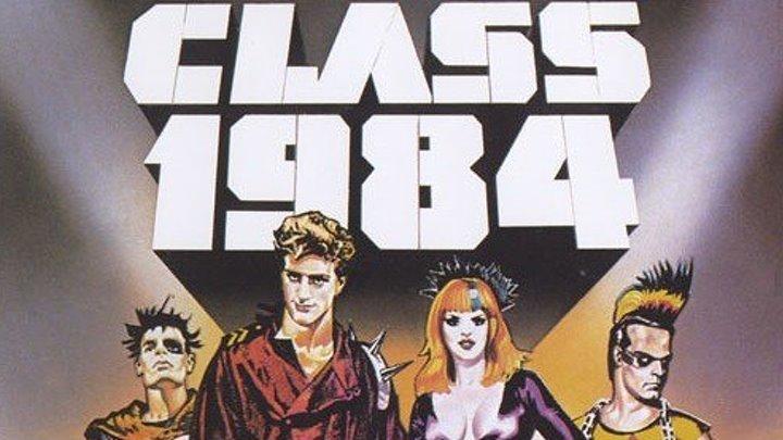Класс 1982 Канал Майкл Джей Фокс