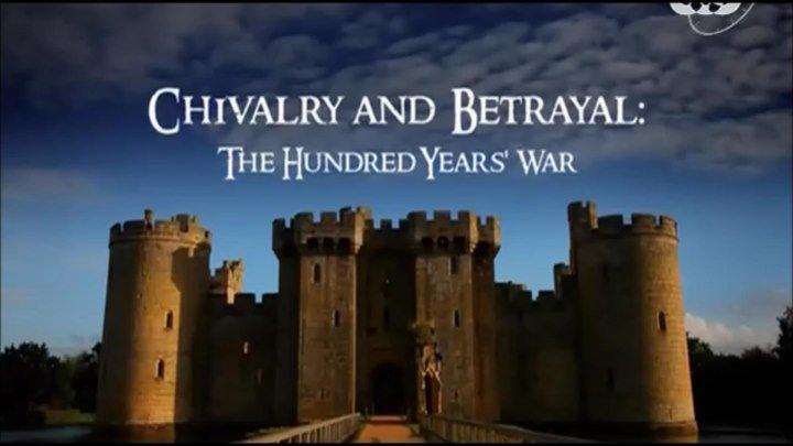 """"""" Столетняя война """" часть - 1 . Неприятности в благородном семействе ( 1337 - 1360 )"""