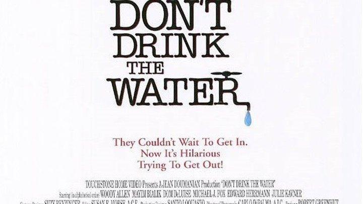 Не пей воду 1994 Канал Майкл Джей Фокс