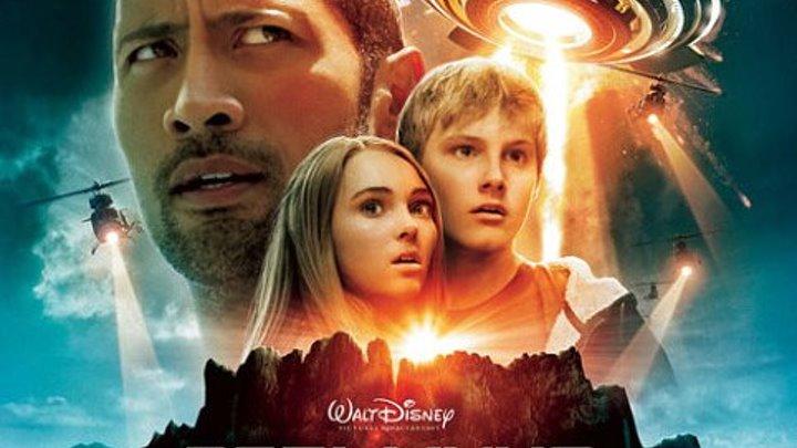 Ведьмина гора (фантастика)