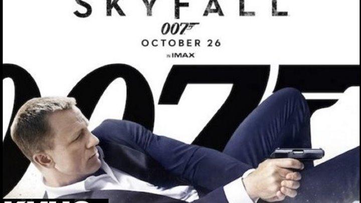007 Координаты Скайфолл (2012) https://ok.ru/kinokayflu