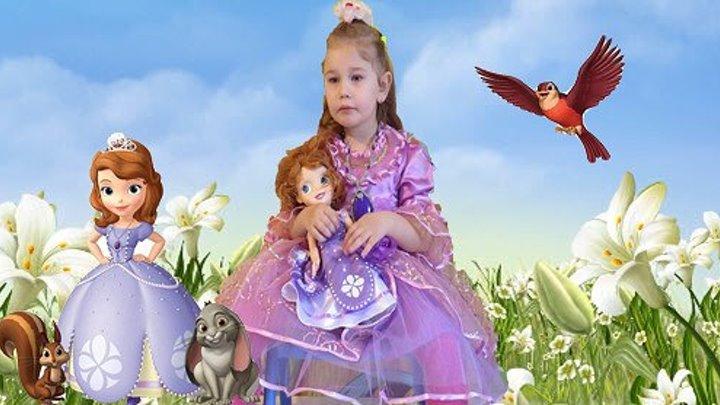 Принцеса София - музыкальная кукла.София прекрасная и волшебный кулон.