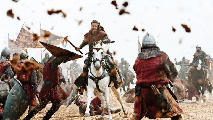 Трейлер к фильму - Робин Гуд 2010 исторический, военный, драма.