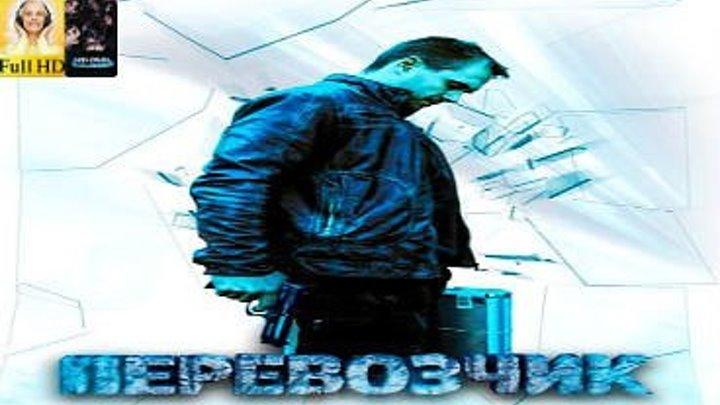 Перевозчик: боевик, детектив(наше кино)1-2 серии/16