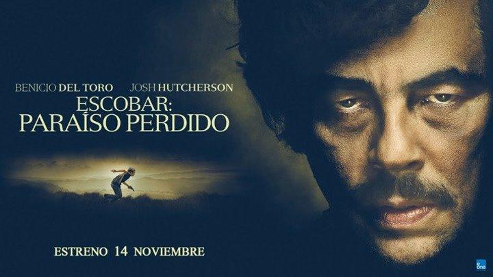 Потерянный рай (2014) криминальная драма