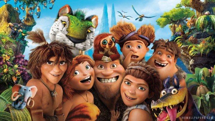 Семейка Крудс 2013 мультфильм, фэнтези, комедия, приключения, семейный.
