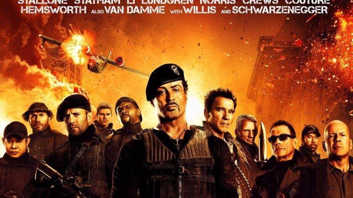 """""""Неудержимые 2"""" _ (2012) Боевик,триллер,приключения. (Full HD 1080p.)"""