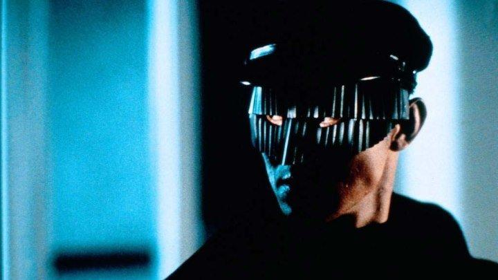 Черная маска.1996. Фантастика Боевик Триллер