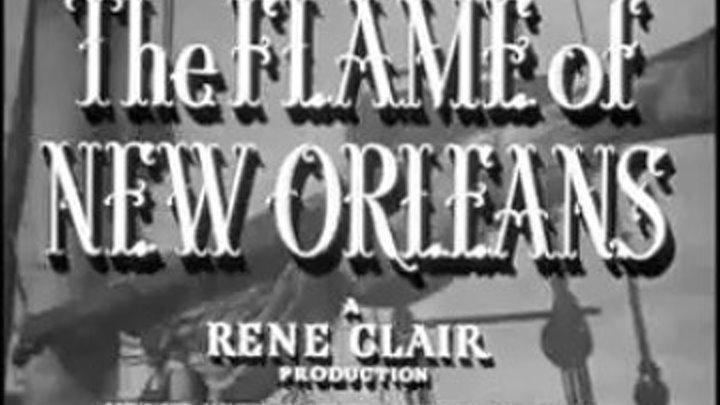 """"""" Красотка Нового Орлеана """" ( комедия ) - Марлен Дитрих"""