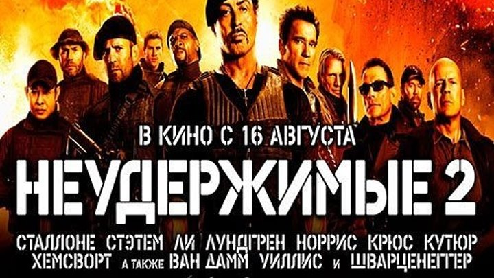 18+Heyдepжиmыe-2(2Ol2)-48Op.mkv 6oeвиk
