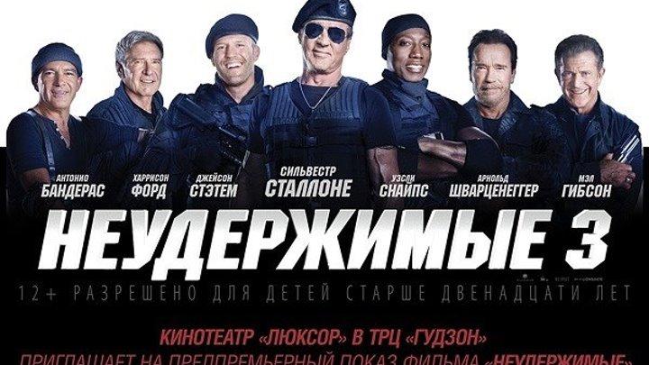 18+Heyдepжиmыe-3(2Ol4)-48Op.mkv 6oeвиk