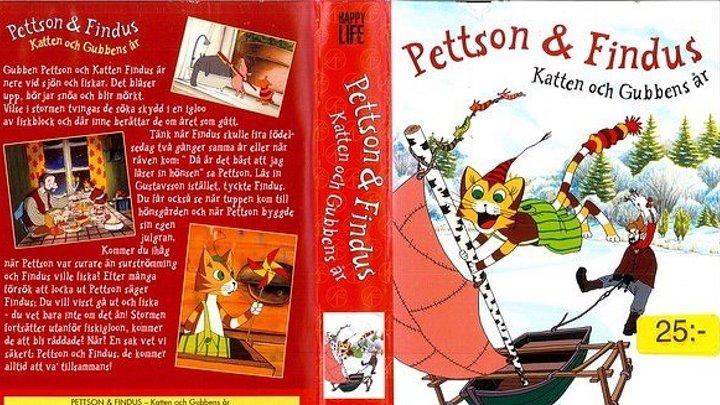 """Петтсон и Финдус: Кот-ракета / Pettson och Findus: katten och gubbens ar"" (1999)"