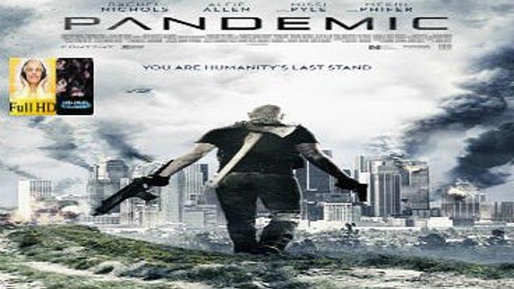Пандемия Жанр:фантастика, боевик, триллер