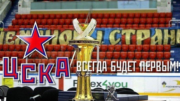 03-02-16 'Металлург' Мг - ЦСКА 1-3 (обзор матча)