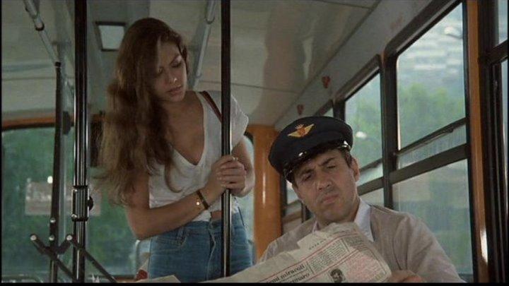 Безумно влюбленный (1981) Комедия