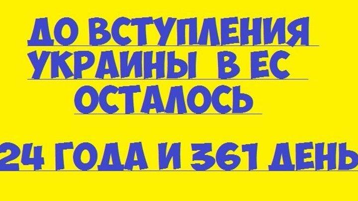 телеканал Россия 24: Украина пытается перейти на электронные паспорта