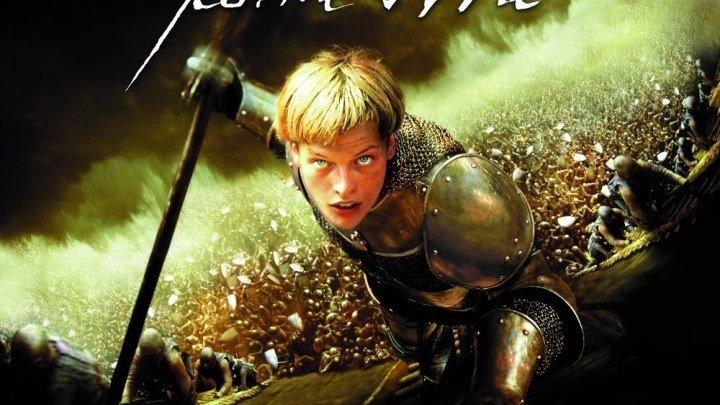 Жанна Д 'Арк - (биография, драма, история) 1999, Франция