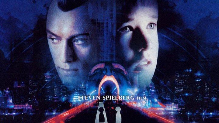 Искусственный разум - (драма, приключения, фантастика) 2001, США