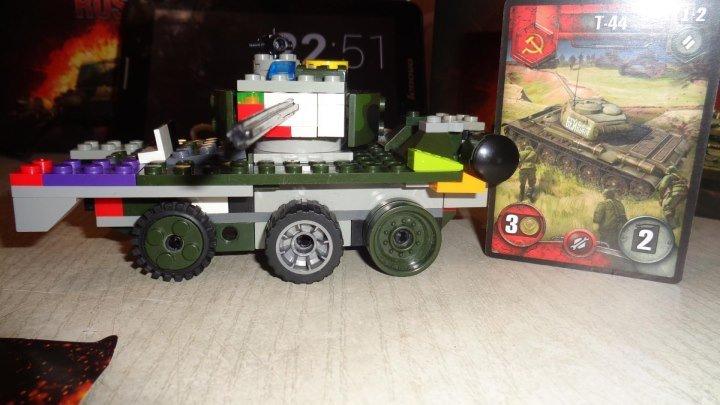 т - 44 малая модель. №5