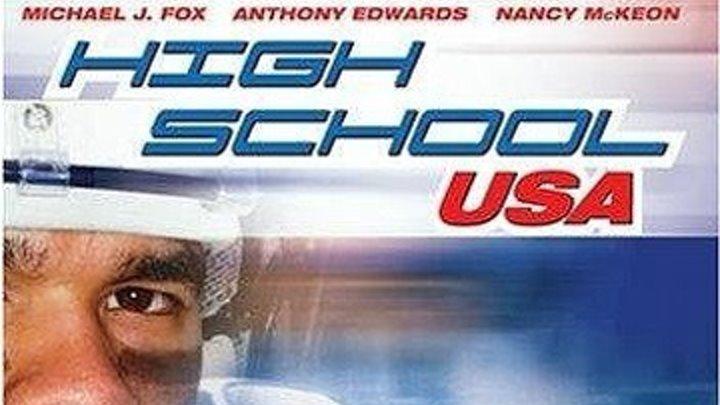 Американская школа 1983 Канал Майкл Джей Фокс