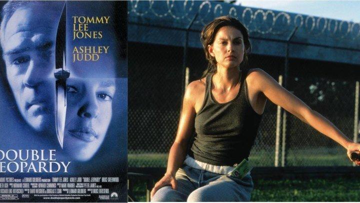 Двойной просчёт (1999)