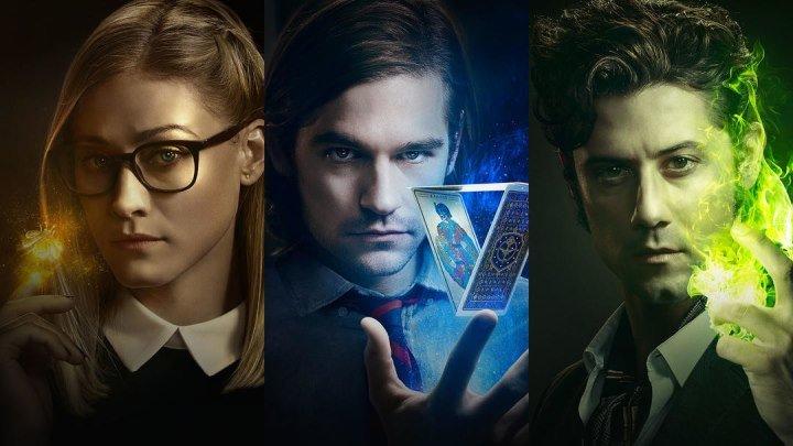 """""""Волшебники"""" _ (2016) Ужасы, фэнтези, драма, детектив. Серии 1-2. (HDTV 720p.)"""