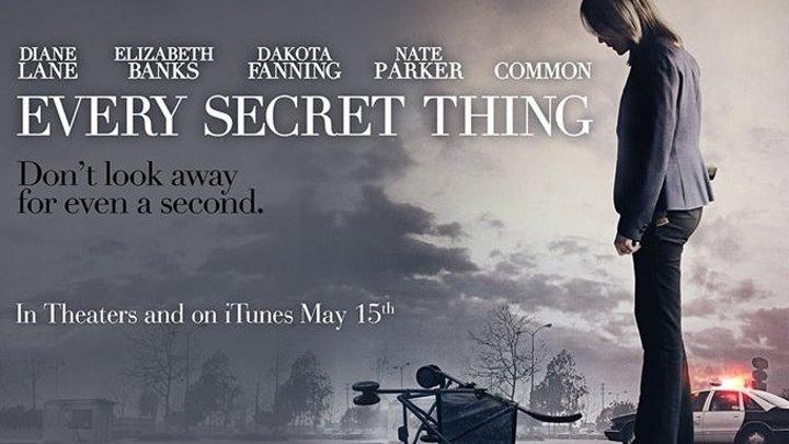 Каждая секретная вещь (2014) NEW!