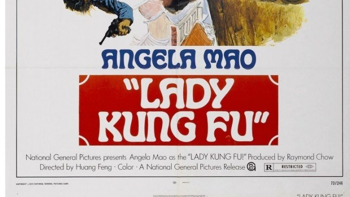 Леди кунг-фу 1973 Канал Джеки Чан