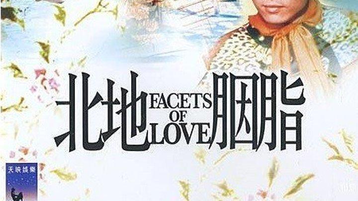 Грани любви 1973 Канал Джеки Чан