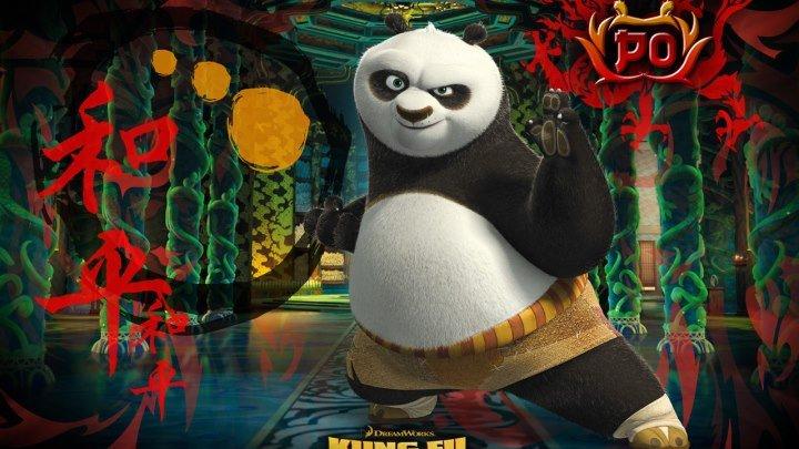 Смелый большой панда 🐼 (✿◠‿◠) HD 720