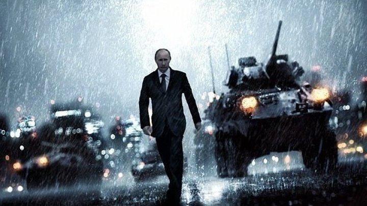 Против чего и кого восстал наш В.Путин. ШОК! Грядут перемены! Передай другому этот ролик!