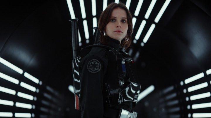 Запомните этот позывной! Фильм «Изгой-один: Звёздные Войны. Истории» в кино с 15 декабря 2016 года!