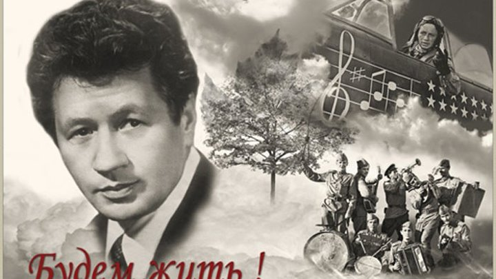 Чтобы помнили - Быков Леонид Федорович - 12.12.1928-11.04.1979