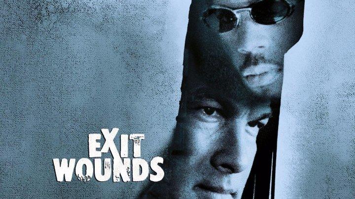 """""""Сквозные ранения"""" _ (2001) Боевик, триллер, драма, комедия, криминал. (Full HD1080p.)"""