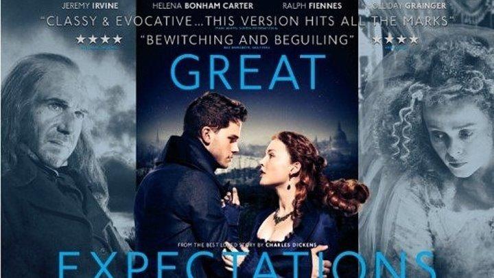 """Бoльшиe нaдeжды / Great Expectations"""