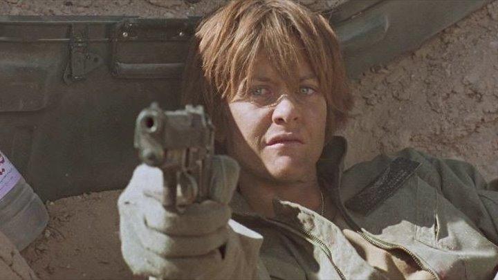 Мужество в бою (1996)