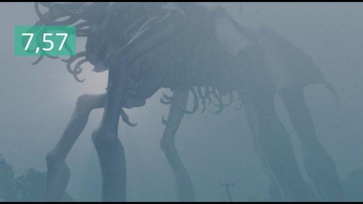 Мгла Full HD (2007)