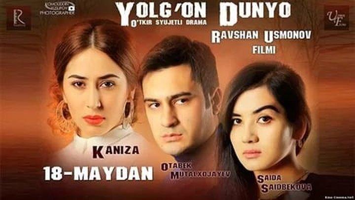 Yolg'on Dunyo(o'zbek kino 2016 )Premyera/kafolatlaymiz