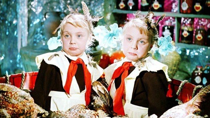 Королевство кривых зеркал. Фильм-сказка. (1963)