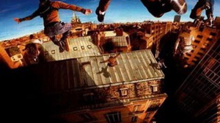 Ямакаси: Свобода в движении. 2001 Криминал Драма Боевик