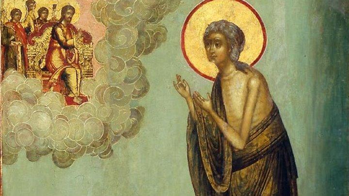 Житие прп. Марии Египетской