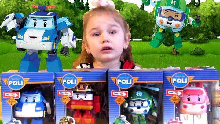 Робокар Поли и его друзья.Хэлли,Рой,Поли и Эмбер трансформеры.