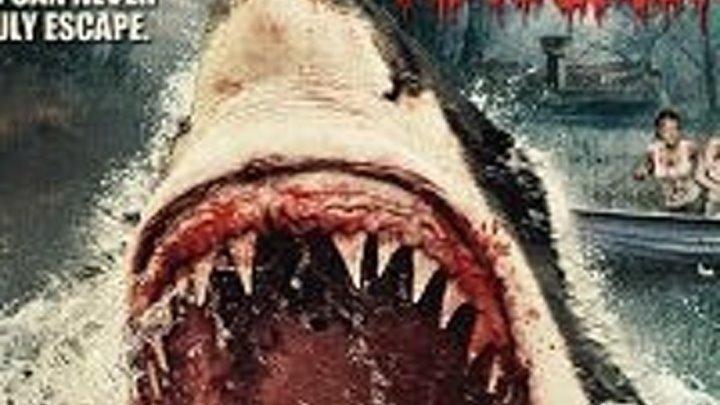 Акулы на свободе 2016. Ужасы.