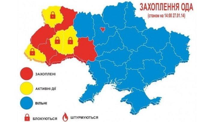 ТАБЛЕТКА ДЛЯ ПАМЯТИ Кто первый разрушил мир в Украине Как всё начиналось
