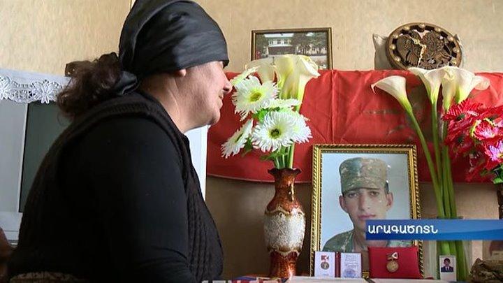 Фильм о погибшем Кяраме Слояне. Հերոսապատում. Քյարամ Սլոյան